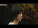 Серии Такуми-кун 2: Радужное стекло