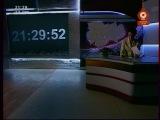 52. ОТС [г. Новосибирск] (12.2013-01.2014) Новогодние часы