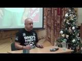 А.Н.Кочергин про наркоманов (вопрос от Тайги)